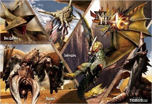 怪物猎人4g大型怪物拼图登场