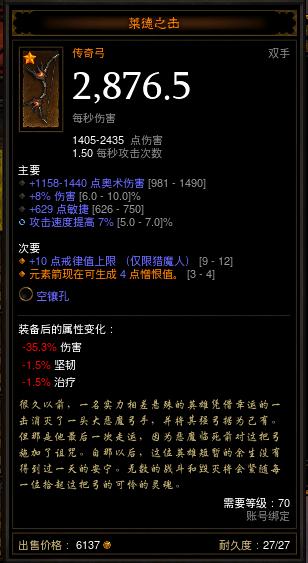 QQ截图20150525085436.png