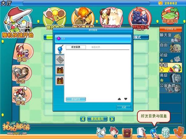 ppt 背景 背景图片 边框 模板 设计 相框 游戏截图 600_450