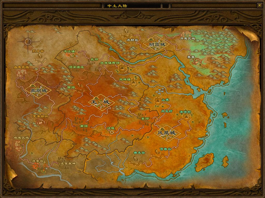 世界地图 征途