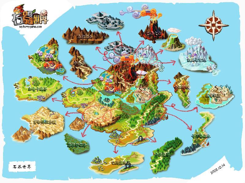 世界大地图_世界大地图