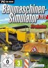 施工模拟2012