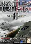 胜利之翼:不列颠空战