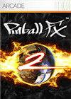 三维弹球FX2