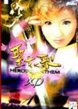 圣女之歌XP