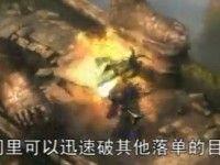 《暗黑3》巫医职业技能介绍视频