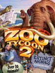 动物园大亨2:灭绝动物