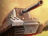 坦克大战演练