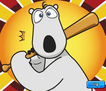 倒霉熊打棒球小游戏_玩玩小游戏