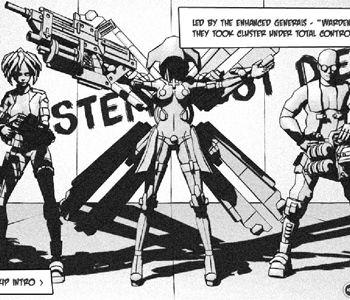 机械女战警