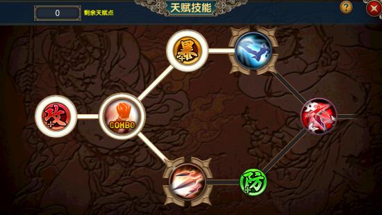 魂斗士游戏截图
