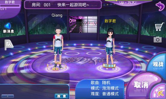 中国好舞蹈游戏截图