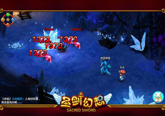 圣剑幻想游戏截图