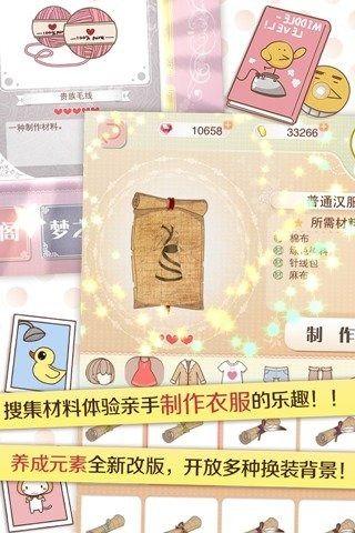 http://www.sinaimg.cn/gm/m/android/idx/2014/0708/U10753P115T299D1661F10484DT20140708150911.jpg