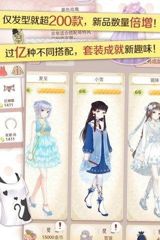 http://www.sinaimg.cn/gm/m/android/idx/2014/0708/U10753P115T299D1661F10488DT20140708150911.jpg