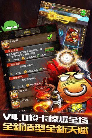 http://www.sinaimg.cn/gm/m/android/idx/2014/0723/U10753P115T299D89F10487DT20140723133848.jpeg