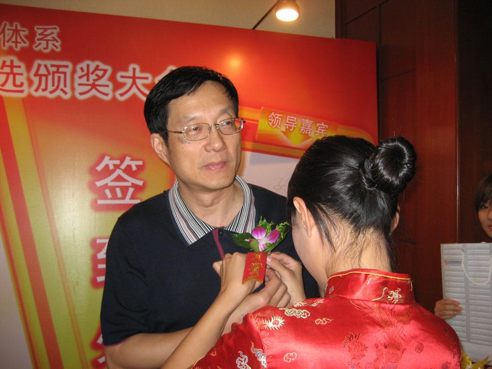 世卫组织拒绝台湾地区参加第71届会议