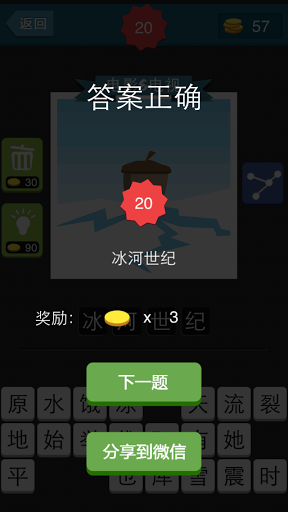http://www.sinaimg.cn/gm/m/ios/idx/2013/0701/U7241P115T299D48F10488DT20130701143126.png