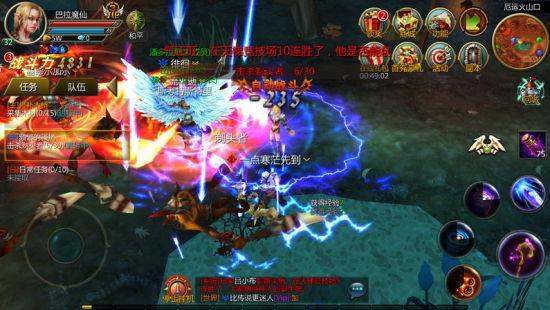 龙之守护游戏截图