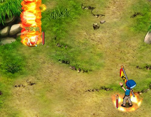 《新蜀山剑侠》游戏截图