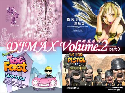DJMAX公测第3波酷夏派对歌曲公开