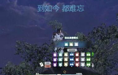 天涯明月刀游戏视频文士乐伶曲谱