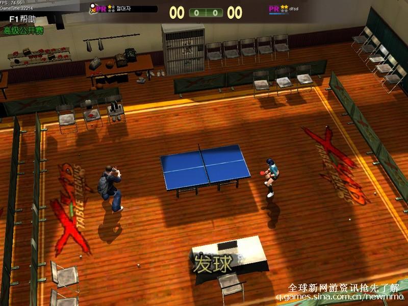 x 乒乓 第一款游戏视频放出