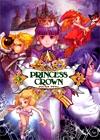 公主的皇冠