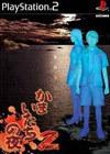 恐怖惊魂夜2 监狱岛的童谣