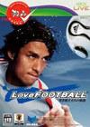 爱足球 蓝色战士们的轨迹