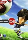 实况足球DS