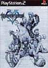 王国之心II 最终混合版+