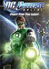 DC漫画英雄ol