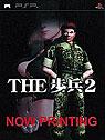 SIMPLE2500系列Portable!! Vol.12 THE �i兵2~战友啊、先行一步~