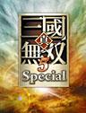 真・三国无双5 Special