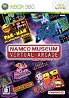南梦宫博物馆 虚拟街机