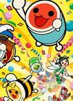 太鼓达人Wii 大家的聚会 3代目