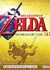 塞尔达传说 时之笛3D