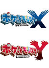 口袋妖怪X/Y