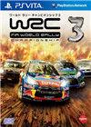 WRC世界汽车拉力锦标赛3