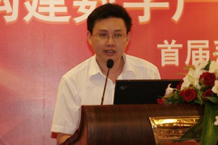 北京拉阔游戏软件开发有限公司总经理李志清致
