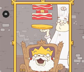 贪吃的国王