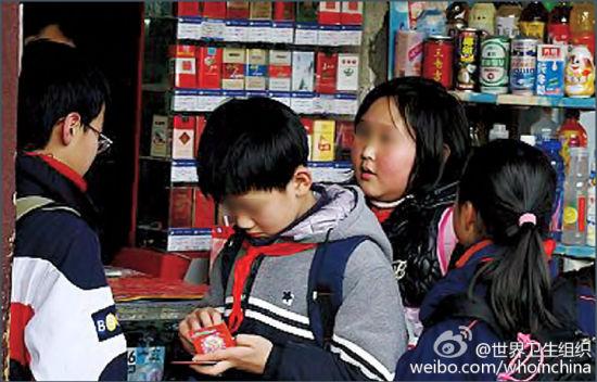 世卫组织:呼吁中国禁止零售点烟草广告