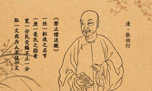 清代督抚掐架:影响地方的治理