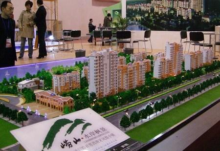 崂山水岸枫景沙盘图-盘点2010春季房展亮相新项目