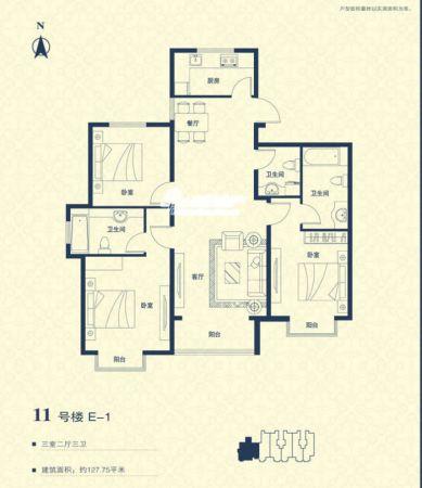 汇豪山水华府 户型图 4号楼b1户型三室二厅二卫