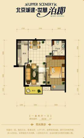 图为北京城建世华泊郡户型图 一室两厅一卫