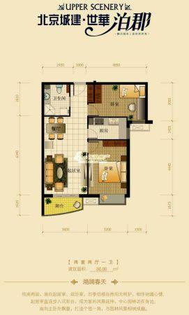 长方形公寓设计图40平