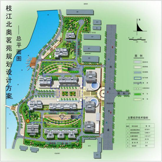 北奥茗苑规划建筑设计方案 - 导购 -宜昌乐居网