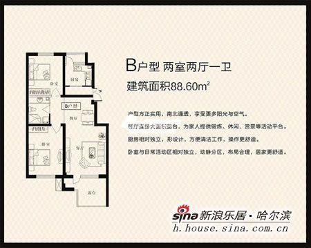 两居室建筑面积88.60平方米-中天富城一居室之三居室户型图展示